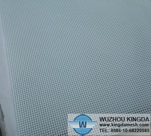 White powder coated security screen