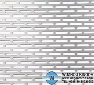 Aluminum slotted perforated sheet
